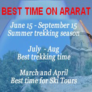 Best Time On Ararat